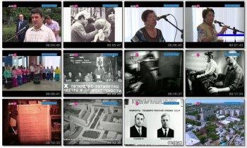 Выпуск информационной программы Белокалитвинская Панорама от 7 августа 2018 года