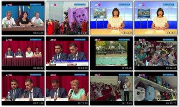 Выпуск информационной программы Белокалитвинская Панорама от 9 августа 2018 года