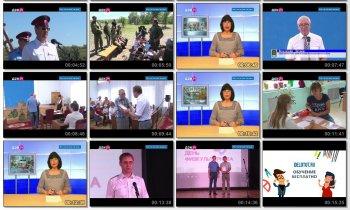 Выпуск информационной программы Белокалитвинская Панорама от 14 августа 2018 года
