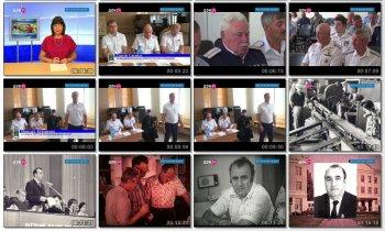 Выпуск информационной программы Белокалитвинская Панорама от 16 августа 2018 года