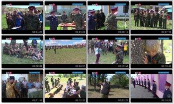 Выпуск информационной программы Белокалитвинская Панорама от 23 августа 2018 года
