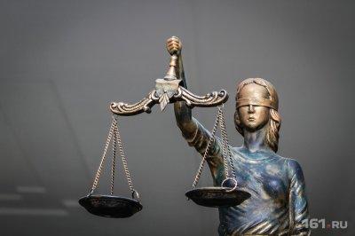 На Дону главбух госучреждения пошла под суд за то, что платила себе лишнее