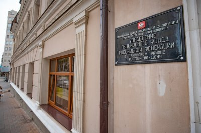 За мошенничество ответят: пятеро ростовчан незаконно получали пенсии