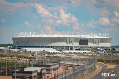 Запретят проезд и развезут по домам: что ждет ростовчан в день матча Россия — Чехия