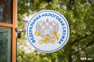 Налоговики vs ритуальщики: ФСН подала в суд на ростовскую похоронную компанию