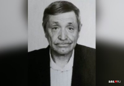 В Ростове без вести пропал 70-летний мужчина