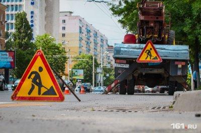 В Ростове к ноябрю отремонтируют пять улиц