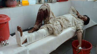 Число жертв теракта в Афганистане возросло до 32 человек