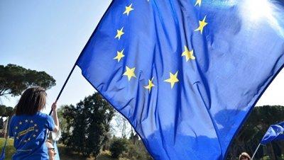 ЕС заявил о поддержке МУС после слов советника президента США о работе суда