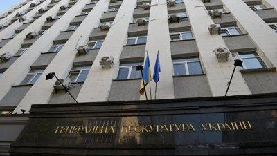 Экс-депутата Рады заподозрили в призывах к изменению границ Украины