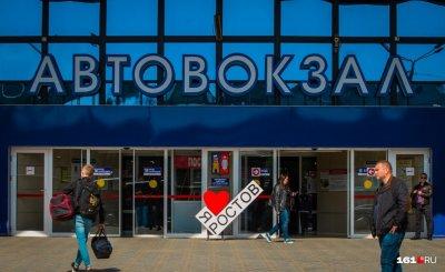 Долгожданный ремонт: в Ростове проведут реконструкцию Главного автовокзала