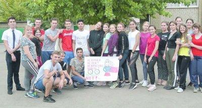 В школах Белокалитвинского района района прошли мероприятия в рамках Всероссийского дня трезвости
