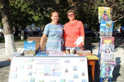 Утром 22 сентября на Театральной площади развернулась ярмарка в Белой Калитве