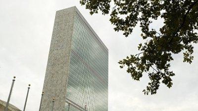 Генсек ООН призвал мировое сообщество активнее бороться с наркотиками