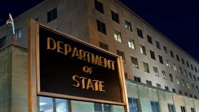 США предостерегли компании третьих стран от инвестиций в Иран