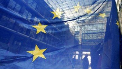 ЕС вложит миллиард евро в развитие инфраструктуры суперкомпьютеров