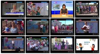 Выпуск информационной программы Белокалитвинская Панорама от 30 августа 2018 года