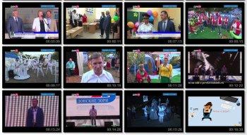 Выпуск информационной программы Белокалитвинская Панорама от 4 сентября 2018 года