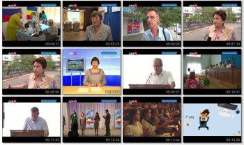 Выпуск информационной программы Белокалитвинская Панорама от 11 сентября 2018 года