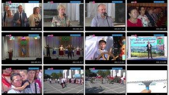 Выпуск информационной программы Белокалитвинская Панорама от  25 сентября 2018 года