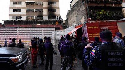 В ООН призвали расследовать смерть обвиняемого в покушении на Мадуро