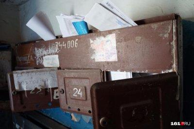 Ростовчан хотят обязать оплачивать коммунальные долги своих соседей по дому