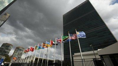 В ООН миграцию назвали важным средством сокращения неравенства