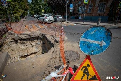 В двух районах Ростова ограничат движение