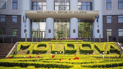 В Кишиневе проходит митинг сторонников Демократической партии Молдавии