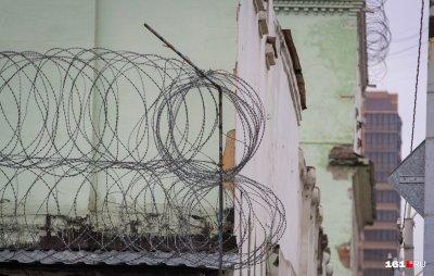 В Шахтах осудили главаря банды наркоторговцев