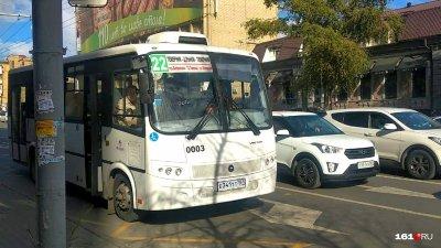 Администрация Ростова пообещала выпустить 10 дополнительных автобусов на маршрут № 22