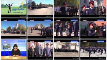 Выпуск информационной программы Белокалитвинская Панорама от 16 октября 2018 года