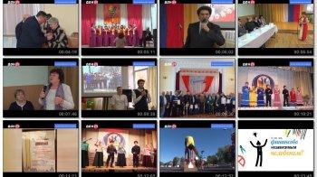 Выпуск информационной программы Белокалитвинская Панорама от 30 октября 2018 года