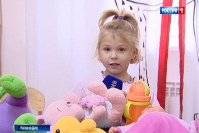Полиция разыскивает родственников четырехлетней девочки, отобранной у бомжей