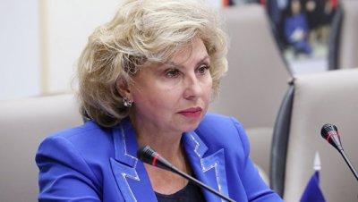 Омбудсмены России и Греции подписали Меморандум о сотрудничестве