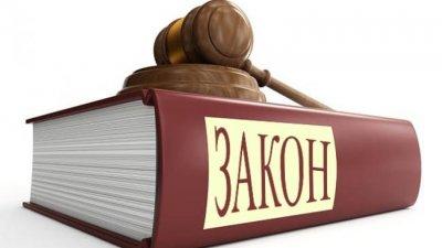 Изменения в законодательстве о зачете времени содержания под стражей