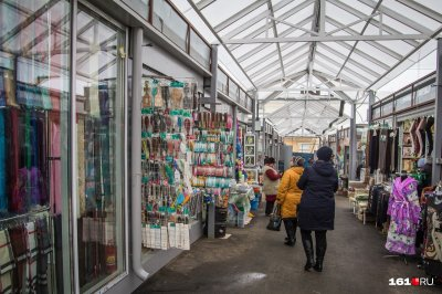 На рынке в Ростовской области вместе с детскими игрушками продавали наркотики
