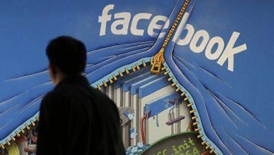В Facebook рассказали о противодействии движению Сороса