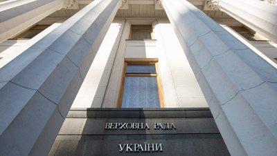 Рада приняла в I чтении поправки в конституцию о курсе Украины в ЕС и НАТО