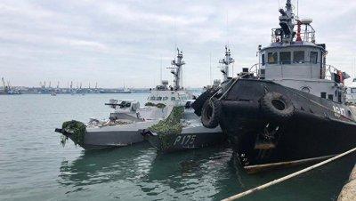 Украинские моряки получили приказ скрытно прорваться в Азовское море