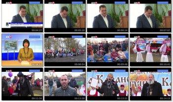 Выпуск информационной программы Белокалитвинская Панорама от 6 ноября 2018 года