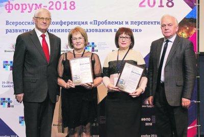 Белокалитвинская школа №5 - лауреат конкурса «100 лучших школ России-2018»