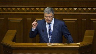 Киев готов обсудить ситуацию в Керченском проливе в