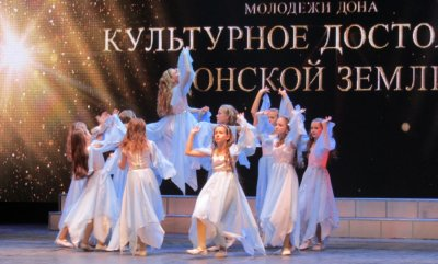 Белокалитвинский коллектив «Конфетти» достойно выступил на фестивале «Культурное достояние Донской земли»
