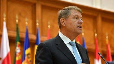 Президент Румынии выразил соболезнования в связи с инцидентом в Страсбурге