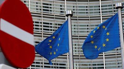ЕС соберет в Румынии неформальный саммит о будущем Европы