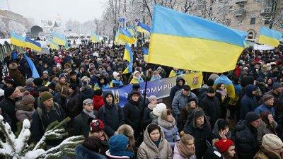 В РПЦ назвали сбор людей в поддержку церковного собора в Киеве трагифарсом