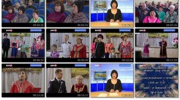 Выпуск информационной программы Белокалитвинская Панорама от 6 декабря 2018 года