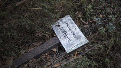 В Донбассе почти 270 человек погибли от мин за время военных действий
