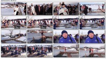 Крещенские купания в посёлке Коксовый 19 января 2019 ВИДЕО